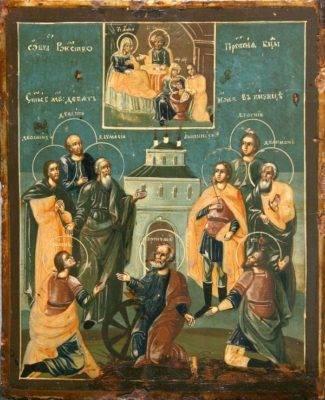 Девять святых мучеников Кизических