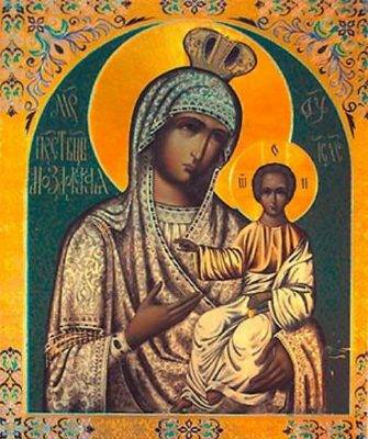Моздокская икона Божией Матери
