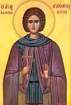 Преподобномученик Агафангел