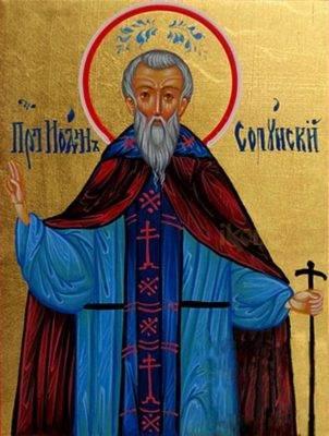 Преподобный Иоанн Солунский