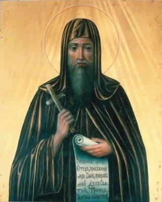 Преподобный Виталий, инок монастыря преподобного Серида