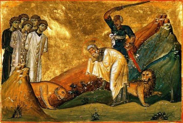 Священномученик Ианнуарий, епископ, и с ним святые мученики Прокул, Соссий и Фавст диаконы, Дисидерий чтец, Евтихий и Акутион