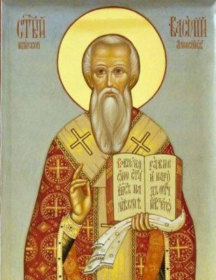 Священномученик Василий, епископ Амасийский