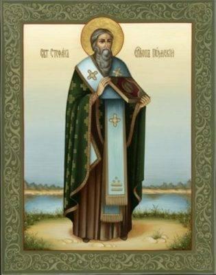 Святитель Стефан, просветитель Перми, апостол зырян
