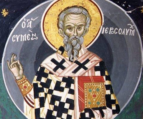 Святой апостол и священномученик Симеон, сродник Господень