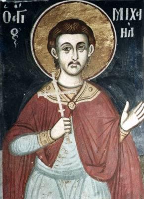 Святой мученик Михаил Вурлиот