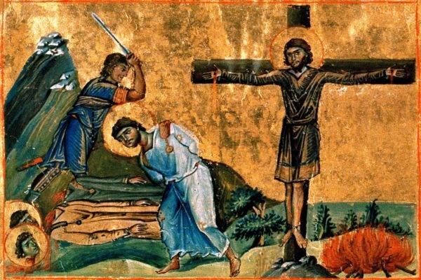 Святые мученики Феодор, мать его Филиппия, Диоскор, Сократ и Дионисий
